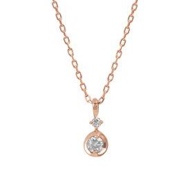 ネックレス レディース ダイヤモンド K10 ピンクゴールド シンプル 10k 10金 【 BLOOM ブルーム 】