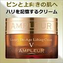 Ampleur_lda_lcp_img