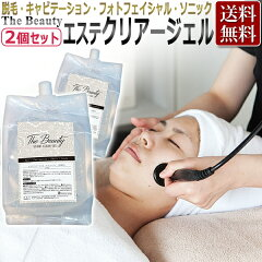 TheBeautyESTHECLEARジェル4kg(2kg×2)業務用国産クリアージェル/T001