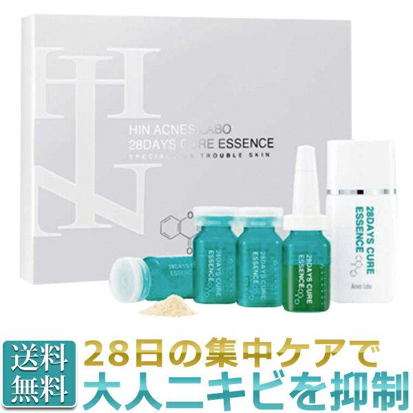 HIN アクネスラボ / 28デイズキュアエッセンス / T001 /
