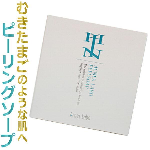 HIN アクネスラボ / ピールソープM 100g/ T001 /