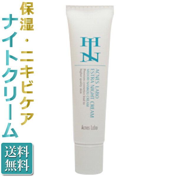 HIN アクネスラボ/薬用エストラナイトクリーム 15g/ T001 /