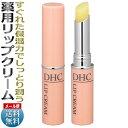 Dhc lip p01
