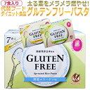 Glutenfree p1
