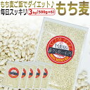 Mochimugi3kg p1