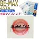 Bemax asta photo1