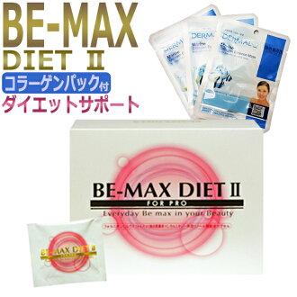 是 MAX DIET2 baumax 饮食 [640 毫克 × 3 粒 x 30 胶囊]