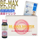Bemax shaper photo1