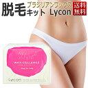 Lycon_photo2