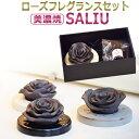 Saliu rose p1
