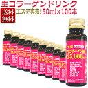 Collagen25000 p2