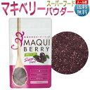 Maquiberry p01