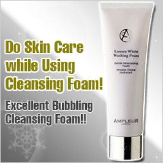 AMPLEUR luxury  white cleansing foam 130g
