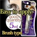 Eyelashclearglue