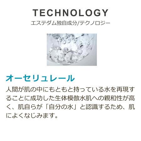 【エステダム公式】クリームハリエイジングケア保湿しっとり透明肌インテンシブCジェルクリーム50mLプレゼントギフト
