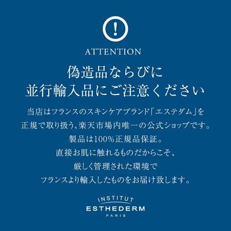 【エステダム公式】ハンドクリームエイジングケアハリツヤ保湿うるおいシクロプラスハンドクリームキットプレゼントギフト