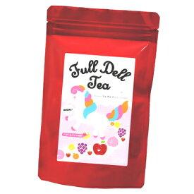 【ネコポス便】美容健康茶 フルデルティー 1袋 3.0g×15包入【代引き不可】