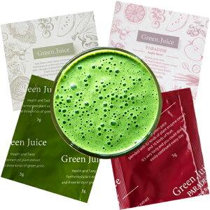 【3個セット】グリーン ジュース 3g×30包 Green Juice for diet supplement Combined with Fermented plant extract