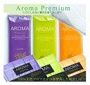 紙おしぼりタオル VBアロマプレミアム 30本パック / アロマオイルオイル配合のペーパータオル /3種類の香り: ラベンダー、シトラール…