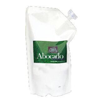 巴厘岛奶油霜 ■ 鳄梨头发治疗包 1 公斤 10P08Feb15