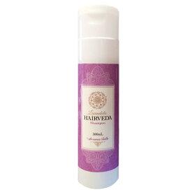 アロマトーク ヘアヴェーダ ボタニカルシャンプー ラベンダー 300ml アーユルヴェーダ ヘアシャンプー Aroma Talk HAIRVEDA botanical shampoo Lavender 300ml