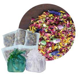 アロマトーク ハーブ蒸し用7種類の複合薬草ハーブ 225g 「花のちから」 約7.5グラム×30包 メディカルハーブの花のみを贅沢にブレンド
