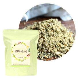 アロマトーク ハーブ蒸し用10種類の複合薬草ハーブ 360g 「植物のちから」 12グラム×30包 インドネシア産のオーガニックハーブ使用