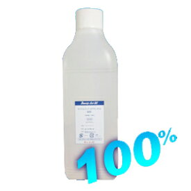 スクワランオイル100%(美容オイル) キャリアオイル・ベースオイル 1000mL (atx-sq) 【RCP】【10P17Apr01】
