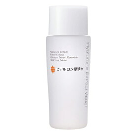 Bbラボラトリーズ ヒアルロン原液水 150mL Bb laboratories Hyalurone Extract Water 150ml 【RCP】【10P17Apr01】