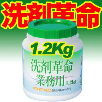 洗涤剂革命、 无迹 1.2 公斤多用途清洁剂和洗涤剂业务 10P01Nov14
