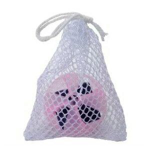 【洗濯ボール、カビ対策、臭い対策】 バイオサロンボール (洗濯機用) 【RCP】【10P17Apr01】