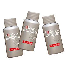 ドクターレクラム アクアリッチモイストローション 60mL×3本入り / ゲル化粧水 / 完全無添加化粧品 / 白金ナノゴロイド配合