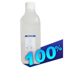 スクワランオイル100%(美容オイル) キャリアオイル・ベースオイル 1000mL (asx-sq) 【RCP】【10P17Apr01】