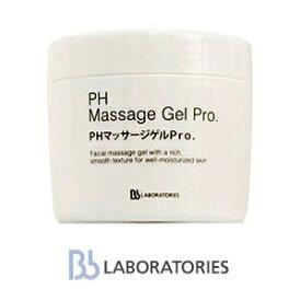Bbラボラトリーズ PHマッサージゲルPro.300g / スキンケア マッサージ / プラセンタエキス原液 / 濃縮ゲル /bb laboratories ph massage gel pro 300g