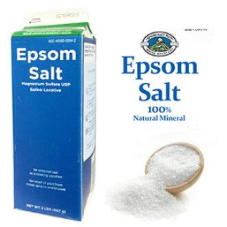 无色的无臭的Epsom Salt埃普瑟姆盐/ 100% Natural Mineral /埃普瑟姆盐/镁入浴液/10P31Aug14