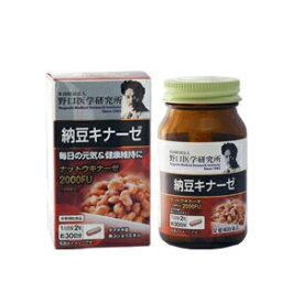 納豆キナーゼ 210mg×60粒 野口医学研究所 / Natto Kinase 60 capsules by Noguchi Medical Research Institute
