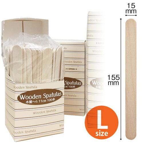 【5000本】ウッドスパチュラ Lサイズ (15mmX155mm厚さ2mm) 5000本/ 使い捨て木ヘラ 木へら ブラジリアンワックス脱毛用 舌厚子