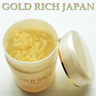 黄金里奇日本凝胶180g金箔美容凝胶包/Gold Rich Japan Gel Pack 180g