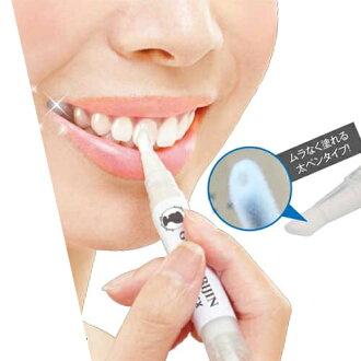 中华白美修指甲 2.5 毫升 / 牙齿美容 / 指甲抛光 / 壳粉 / 白色的牙齿美容保健 10P23Sep15