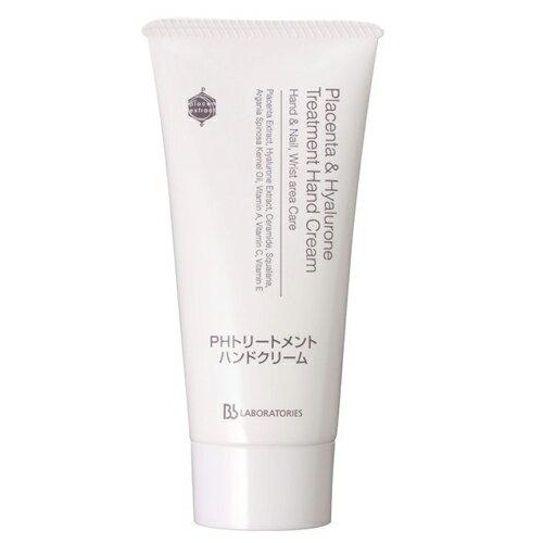 ビービーラボラトリーズ PHトリートメントハンドクリーム 65g Bb laboratories Placenta Hyalurone Treatment Hand Cream