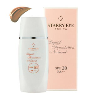 NEW スタアリィアイ リキッドファンデーション ナチュラル 33g SPF20+/PA+ Starry Eye Liquid foundation Natural Water proof, Non-chemical