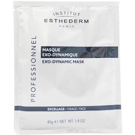 エステダム シクロプラス マスク 40g×10袋 業務用 マチュア エイジングケア ハリ シワ たるみ 保湿 ESTHEDERM 正規品 送料無料