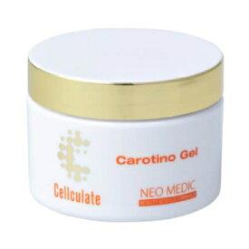 Cellculate セルキュレイト カロチーノジェル 60g 浸透性が良くべたつきのない保湿ジェル美容液 無着色・無香料・パラベンフリー