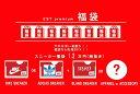 福袋2018サイズが選べるスニーカー福袋1.2万円ノーマル