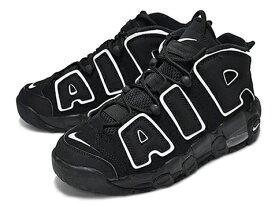NIKE AIR MORE UPTEMPO GS BLACK/WHITE-BLACK ナイキ モア アップテンポ GS 黒白
