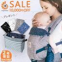 \10000円OFFセール/ 【日本正規品 2年保証 SG認定】エルゴ 抱っこ紐 アダプト 新生児から使える【最新ウエストベル…