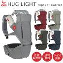 【日本正規販売店 1年保証】icall アイコール HUG LIGHT ヒップシートキャリア /グレー/チャコールグレー ディープネ…