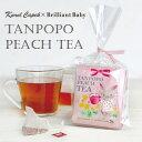 Karel Capek カレルチャペック 紅茶店 Karel Capek 紅茶店 × BrilliantBaby たんぽぽピーチティー 5P 【カレルチャペ…