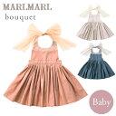 マールマール エプロン MARLMARL bouquet(ブーケ)for Baby(80-90cm)マグノリア / ピオニー / ネイビー【マールマー…