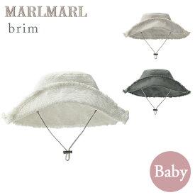マールマール ブリム for Baby (48cm) ホワイト / オート / オリーブ 【マールマール 帽子】【ベビー 帽子 uv】【ベビー 日よけ帽子】【マールマール ベビーカー】【ベビー ハット】【UV 帽子】【2021spr03】【即納】